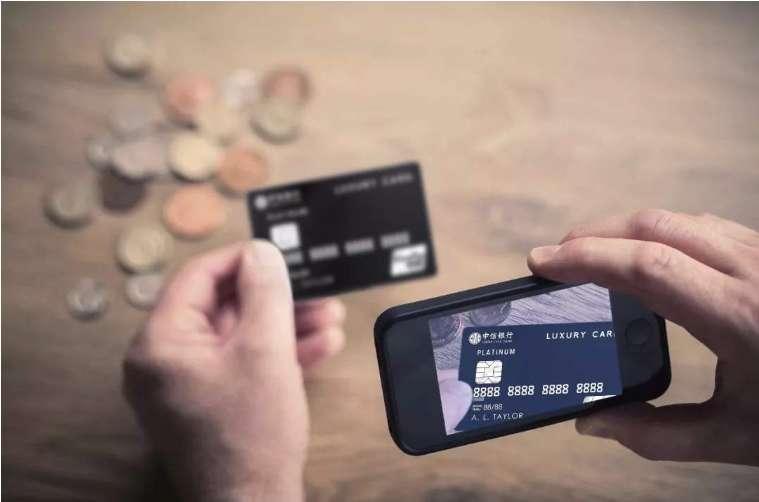 瑞奇岛信用卡在线申请